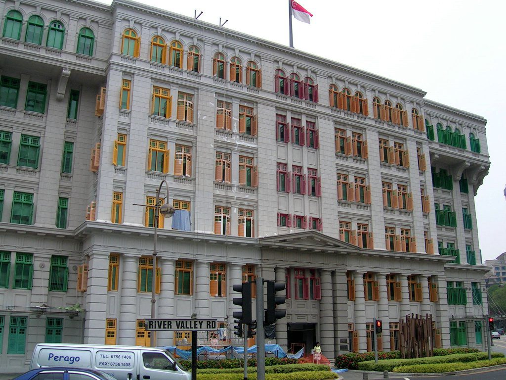 The Ministry of Information and the Arts